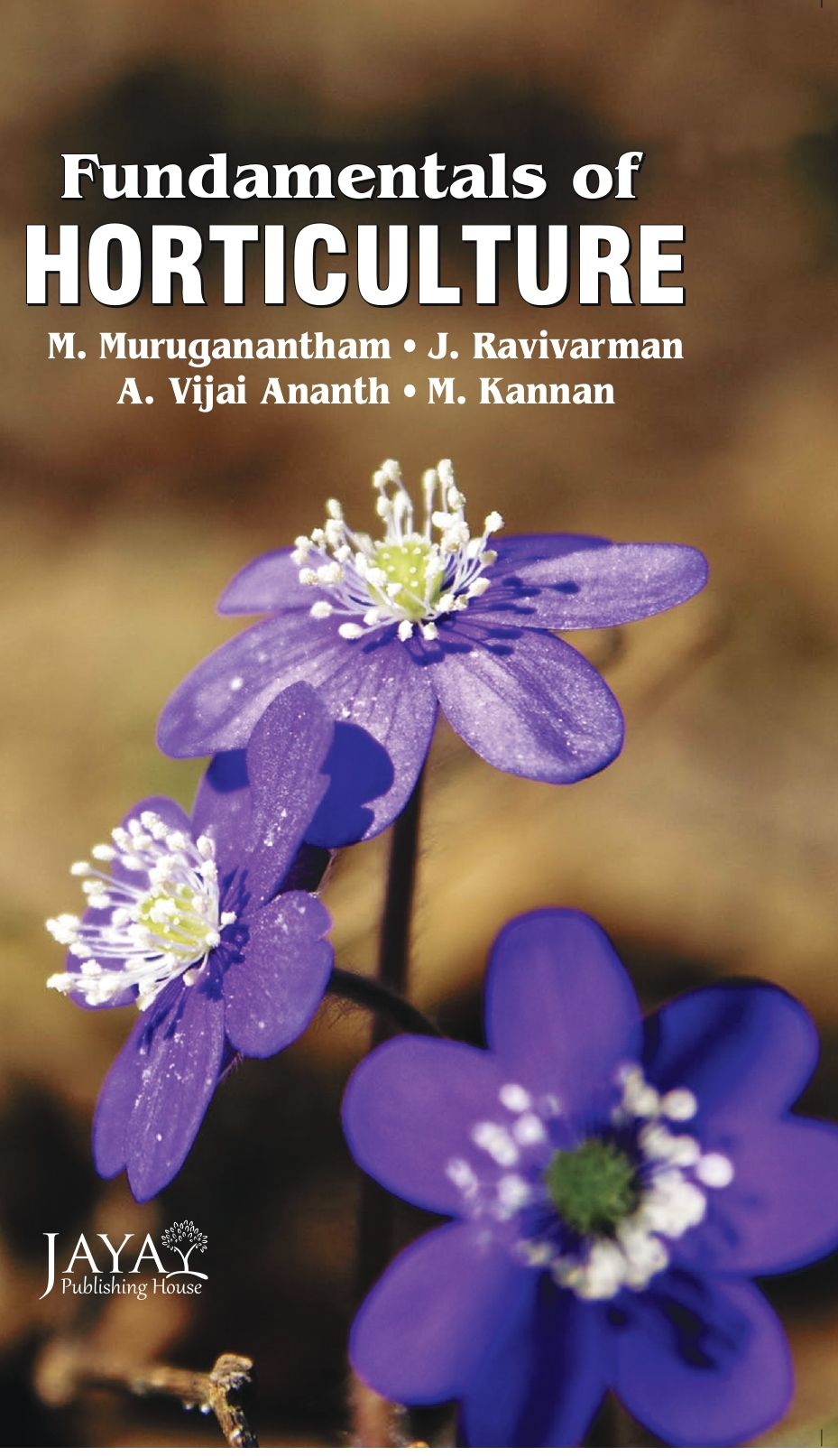 Fundamentals of Horticulture (PB)